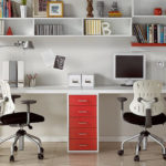modern home office desk